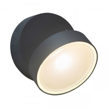 EMIEL OUTDOOR IP54 ADJUSTABLE ROUND SPLIT STYLISH WALL LIGHT