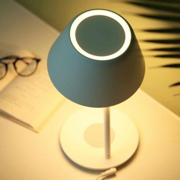 YEELIGHT STARIA LED ADJUSTABLE BEDSIDE LAMP (TABLE / FLOOR)